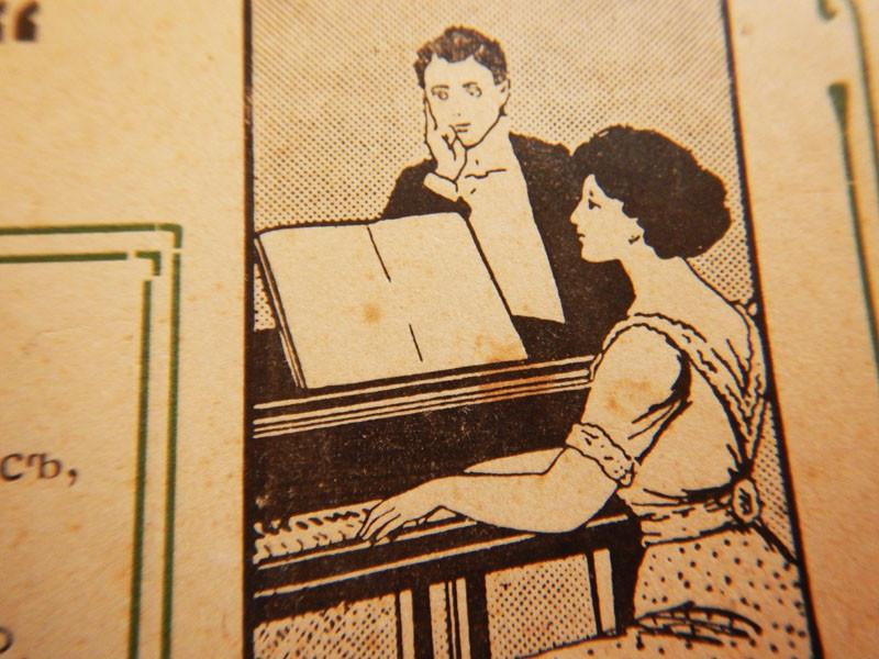 Дама за роялем, рисунок на обложке