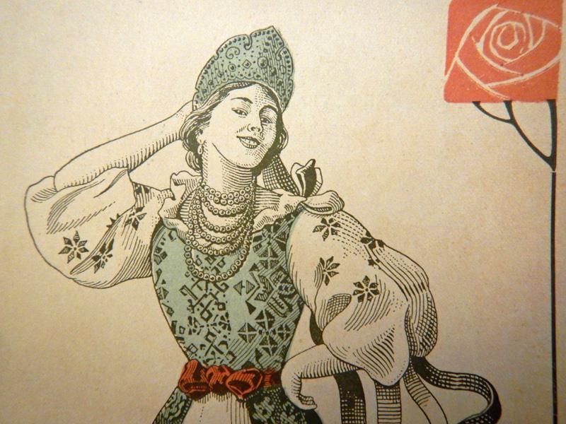 Голубушка, русская красавица-танцовщица