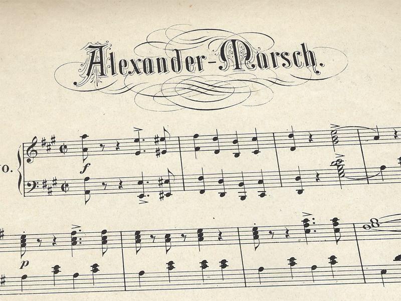 Марш, посвящённый Александру I и Александру II