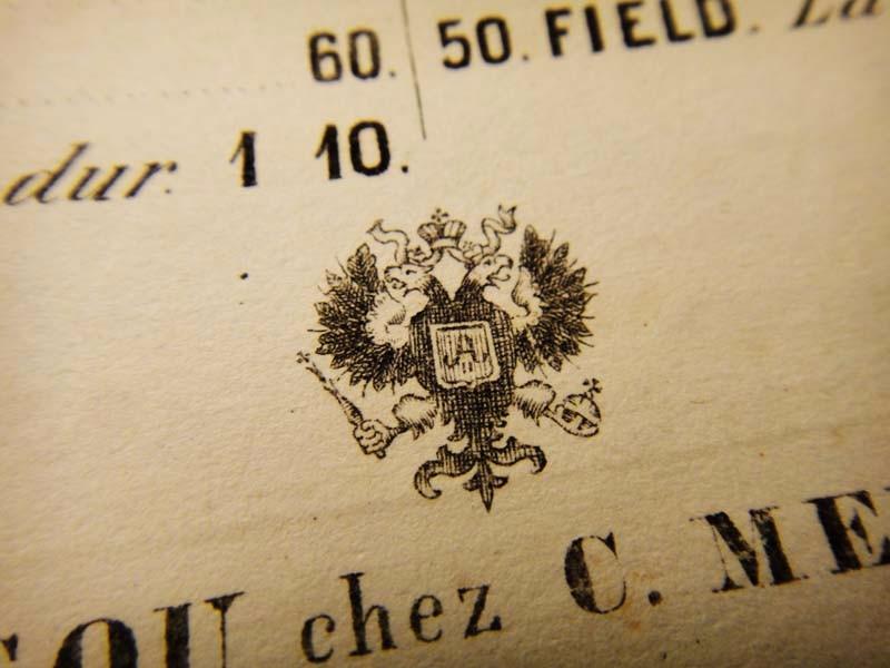 Российский герб эпохи императора Александра II