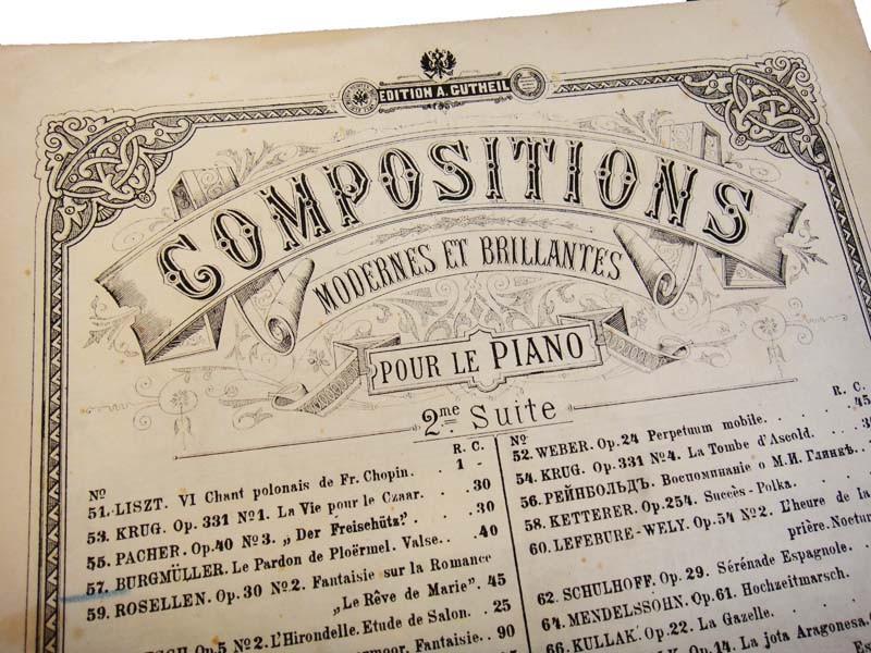 Композиции современные и блестящие, серия нотных выпусков Гутхейля