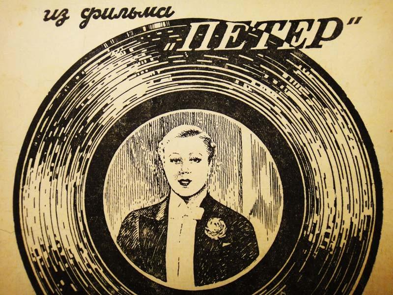 Портрет героини фильма в образе юноши