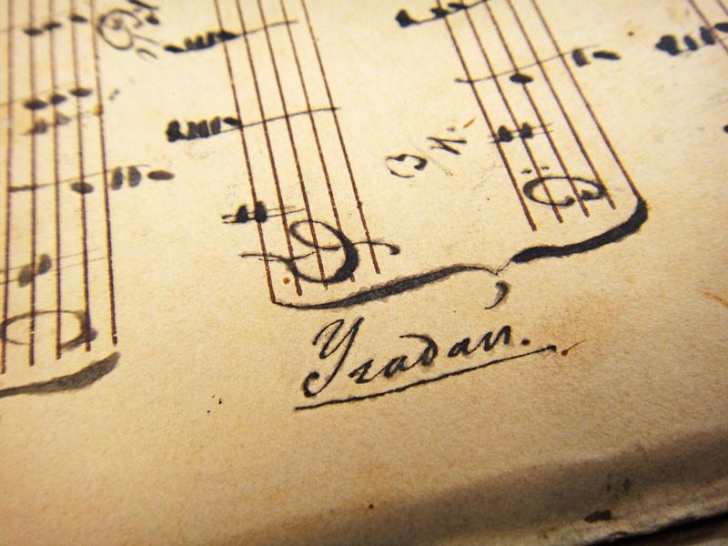 Угадай, попурри вальсов для фортепиано, старинный манускрипт
