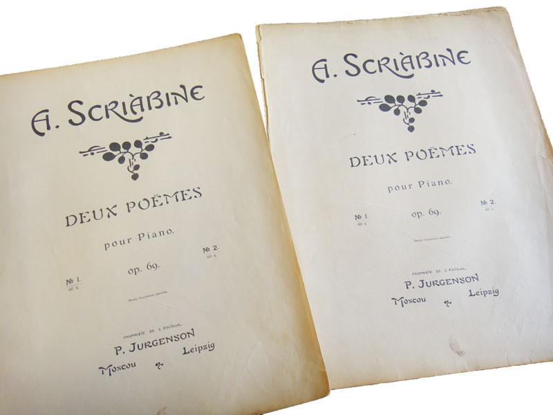 Скрябин, поэмы опус 69 в первом издании Юргенсона