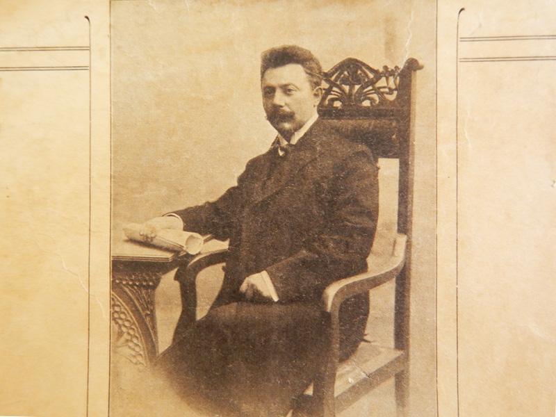 Композитор Л. М. Вигдорович