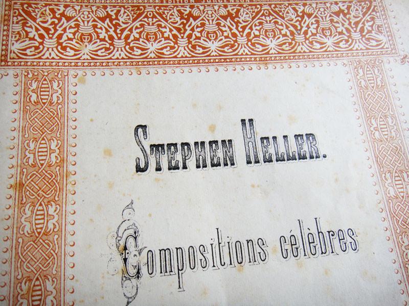 Знаменитые сочинения Геллера, обложка
