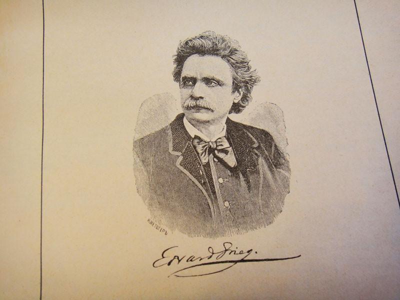 портрет Грига