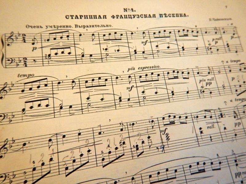 Старинная французская песенка (Чайковский)