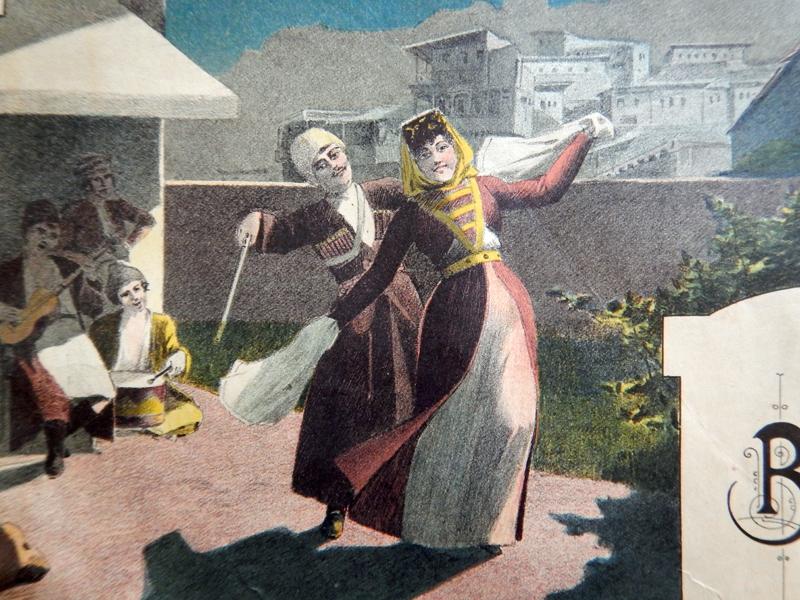 Счастливая кавказская танцевальная пара