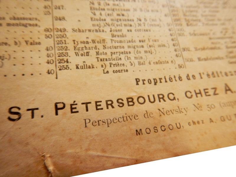 Собственность издателя, Санкт-Петербург, у А. Иогансена
