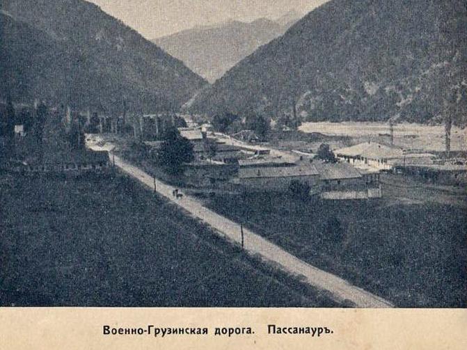 Военно-грузинская дорога. Пассанаур