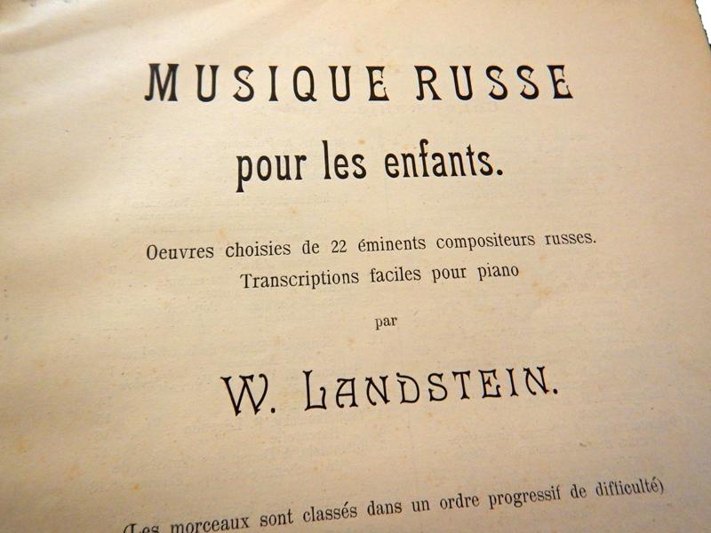 Русская музыка для детей в переложениях В. Ландштейна