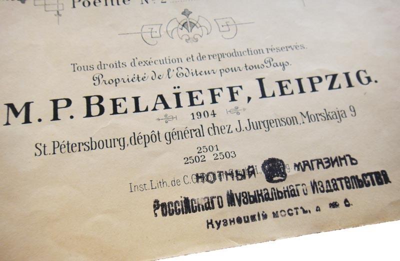 Издание Митрофана Беляева в Лейпциге