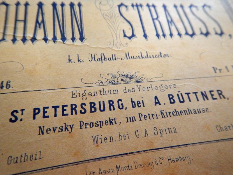 Бюттнер, нотный издатель в Санкт-Петербурге
