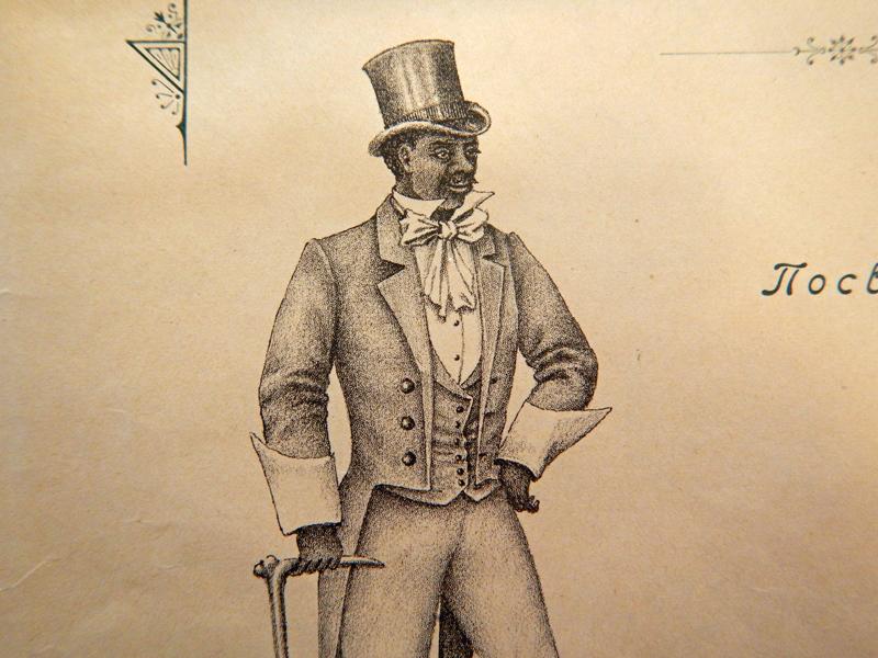 Афроамериканец — танцор кекуока