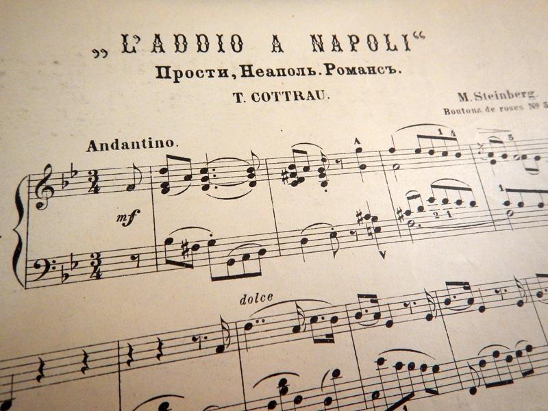 Прости, Неаполь! романс Коттрау, переложение Штейнберга