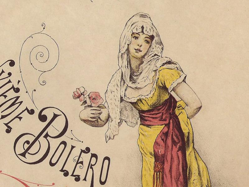 Испанская танцовщица болеро