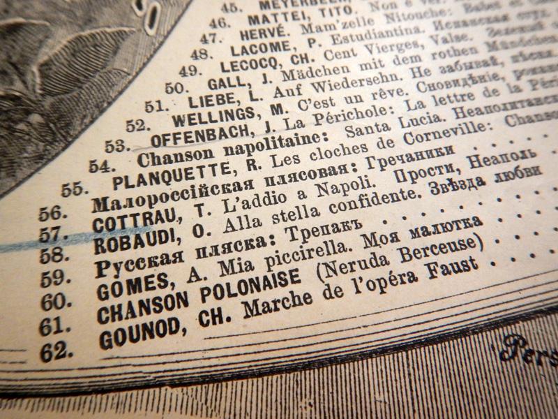 Фрагмент списка нотных выпусков серии Boutons de Roses
