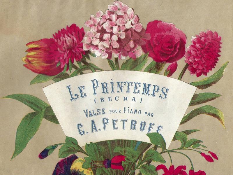 Букет цветов (старинный рисунок)