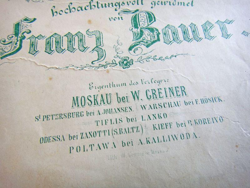 Грейнер, нотный издатель в Москве