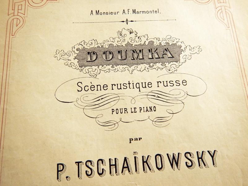 Думка, русская сельская сцена для фортепиано