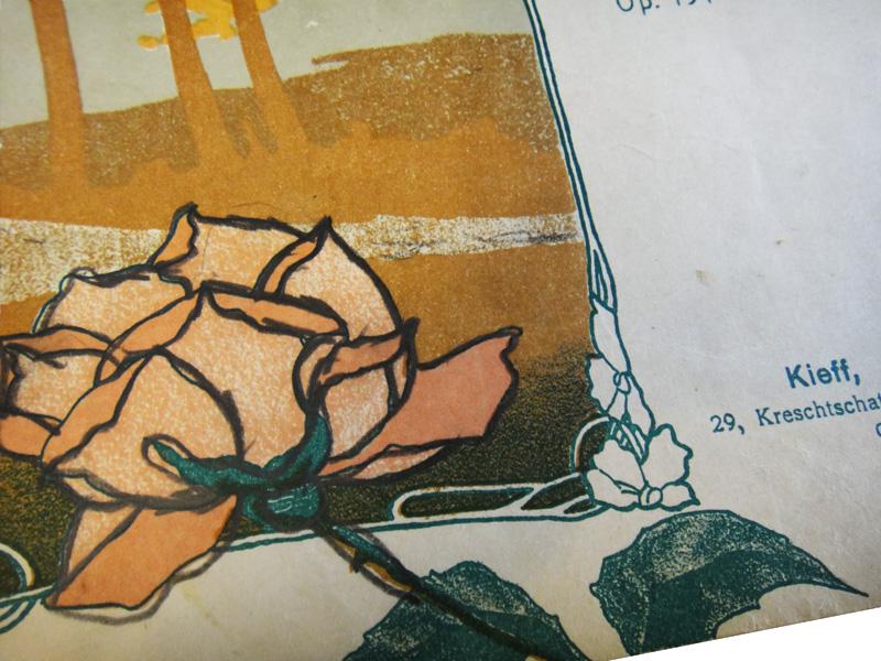Роза в стиле модерн