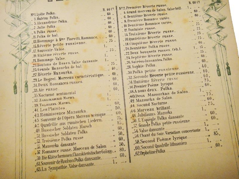 Список выпусков серии Бюттнера, сочинения Германа