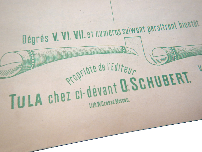 Тула, собственность издателя, «бывший О. Шуберт»