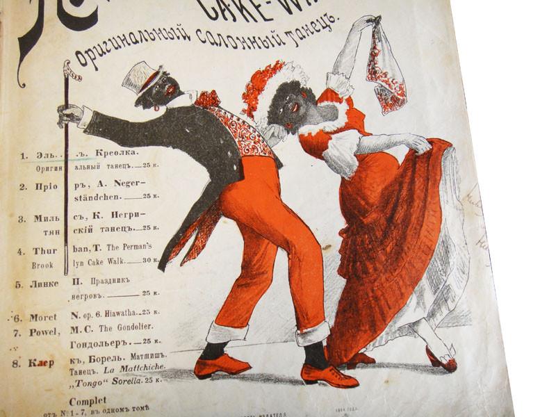 Танцоры кекуока