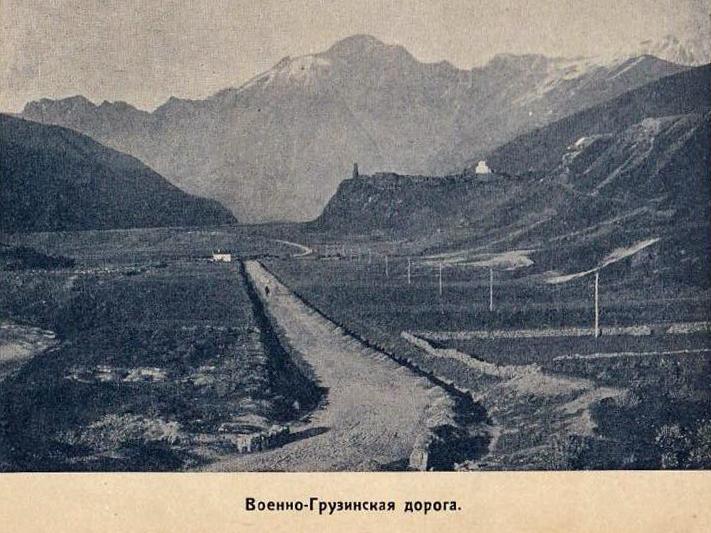 Старинные виды Кавказа: Военно-грузинская дорога