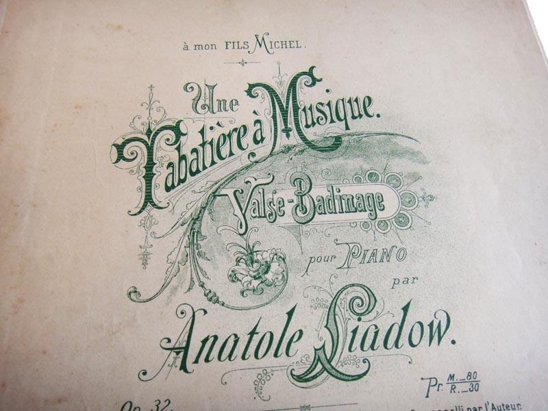 Музыкальная табакерка, вальс-шутка Лядова (обложка)