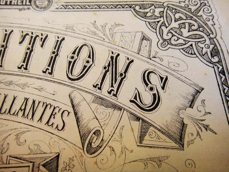 Фрагмент дизайна обложки