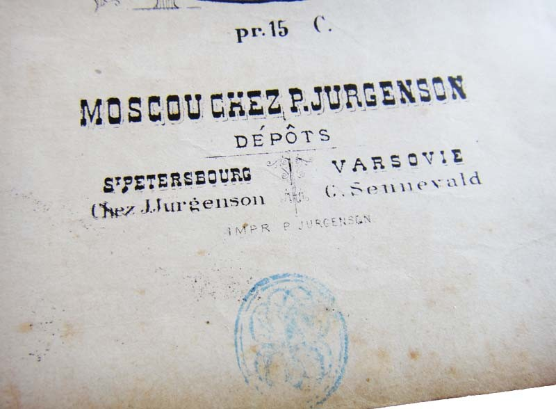 Петр Юргенсон, нотный издатель в Москве