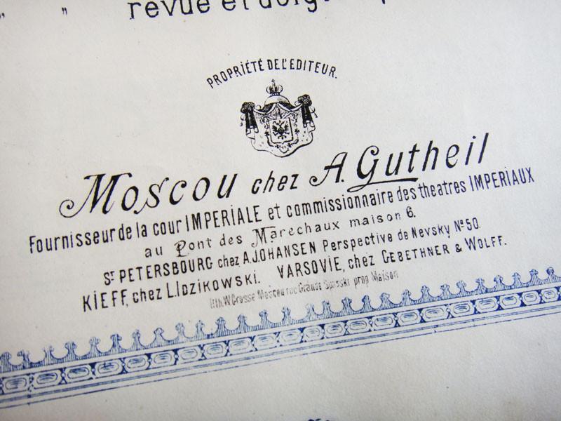 Александр Гутхейль, первый издатель Рахманинова