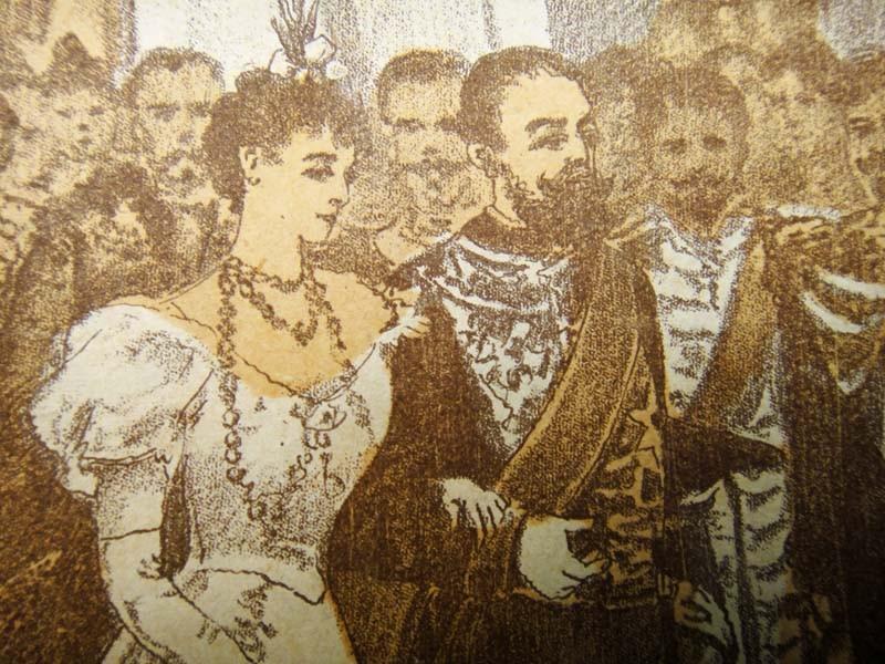 Пара из семейства Романовых