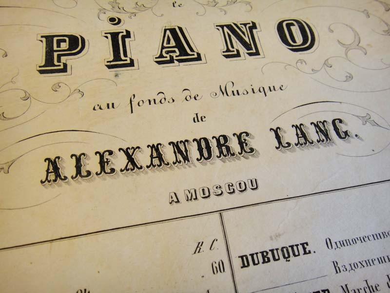 Коллекция Александра Ланга в Москве