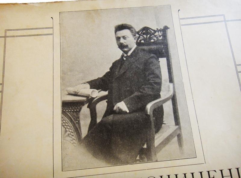 Портрет композитора Л. М. Вигдоровича