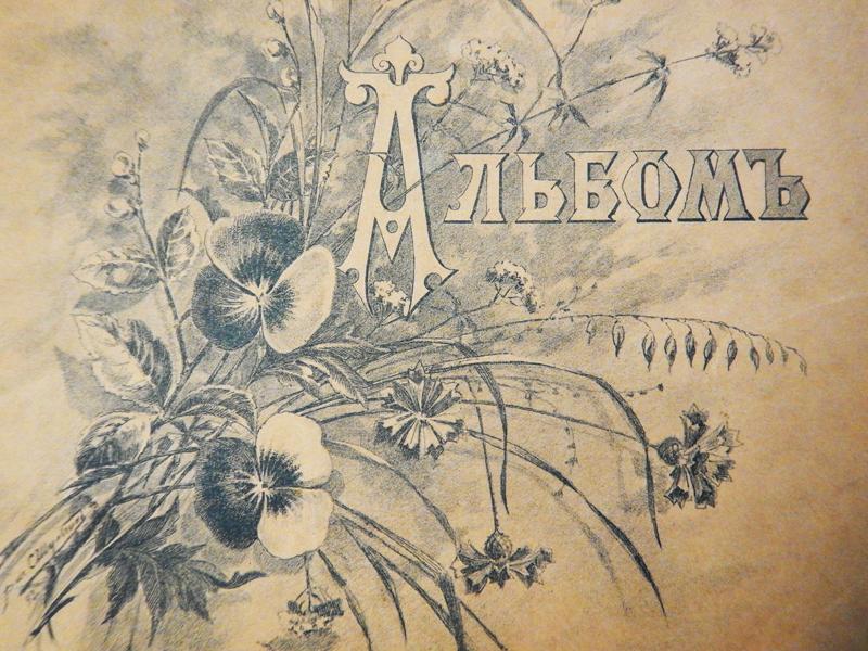 Обложка (фрагмент)