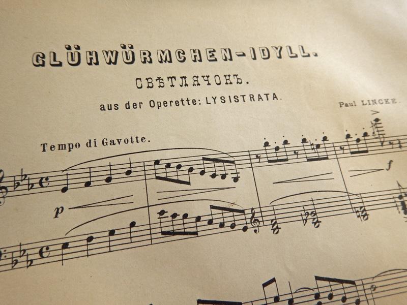 «Глювюрмхен»—«Светлячок» (идиллия) из оперетты «Лисистрата», Пауль Линке