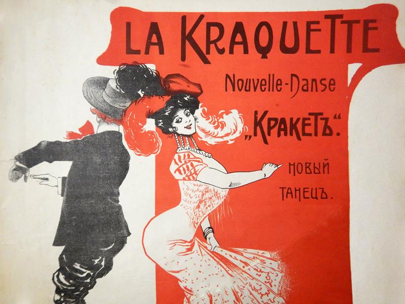 La Kraquette, новый парижский танец, Жюстен Клерис