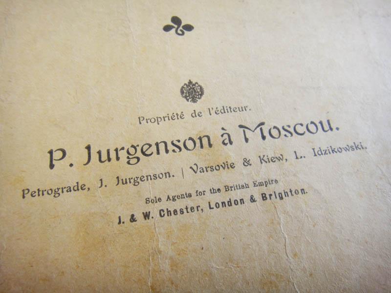 Юргенсон, издание 1914