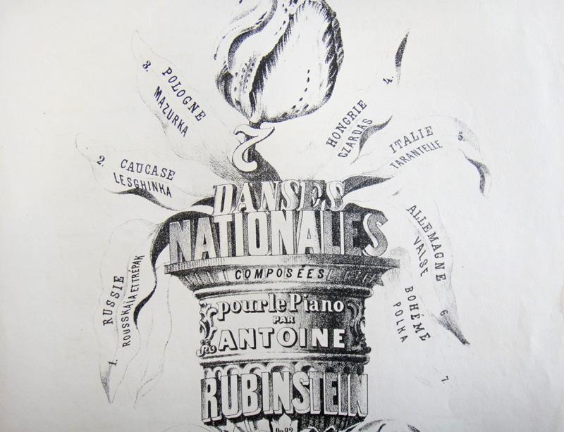 «Лезгинка» Антона Рубинштейна из сборника «Национальные танцы»