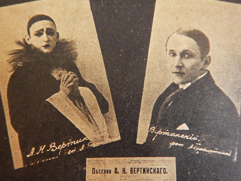 Вертинский в сценическом образе Пьеро и в жизни, фото на нотной обложке