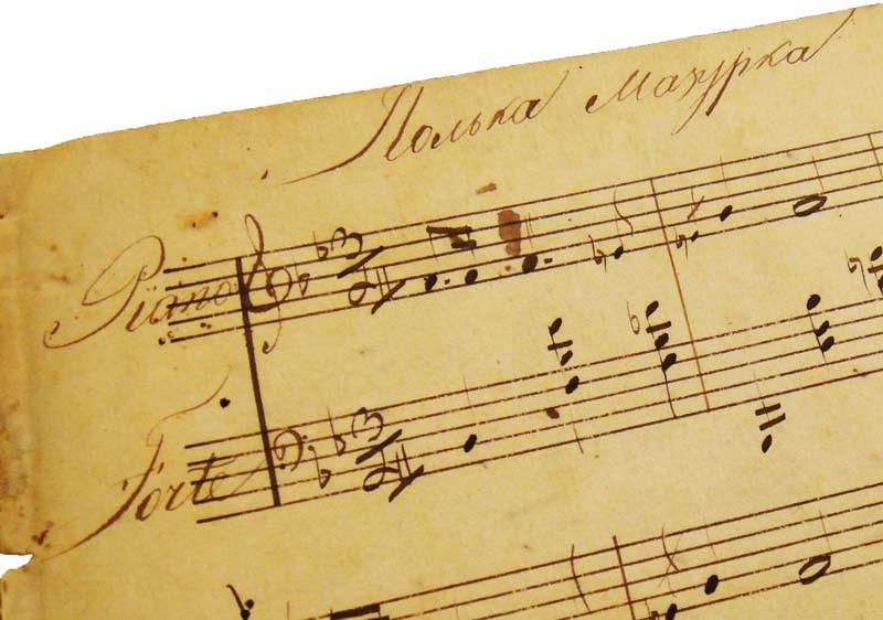 Полька-мазурка для пианофорте, ноты, старинная рукопись