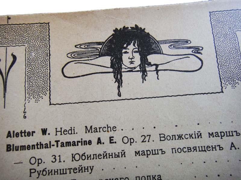 Девушка-русалка