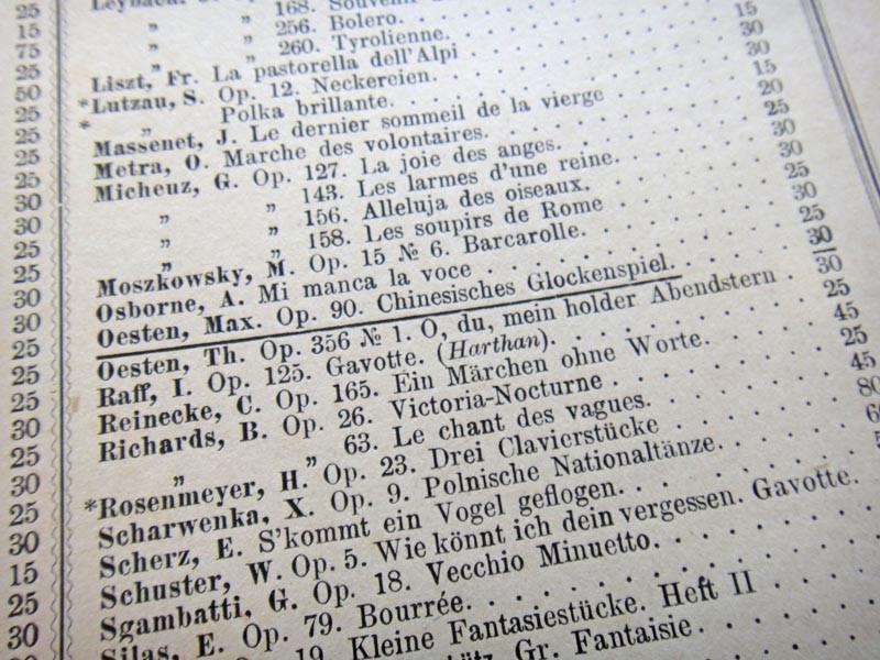 Фрагмент списка выпущенных композиций