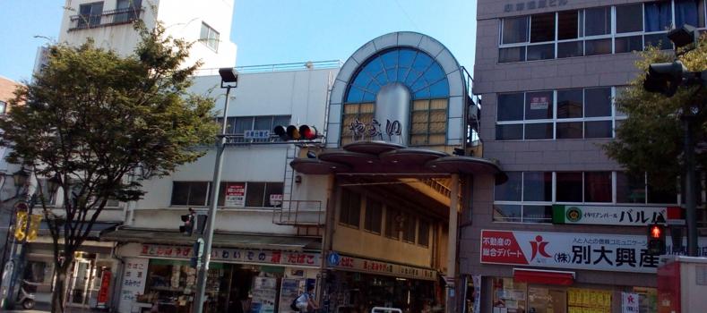 別府やよい商店街外観