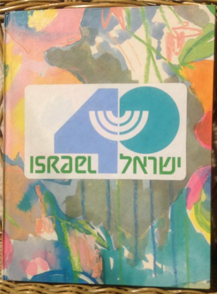 Petra Mettke/originales Reisetagebuch Israel von 1988/Einband