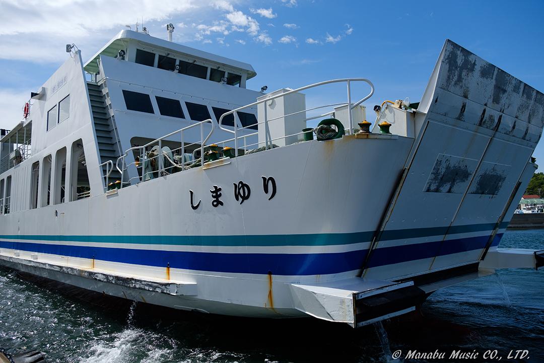 師崎と篠島を結ぶカーフェリー X-T2 XF18-135mm