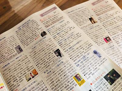今はなき、雑誌『Lmagazine』を彷彿させます。